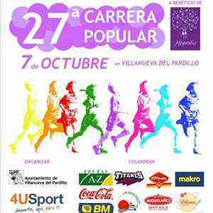 [2018] 27ª Carrera Popular de San Lucas in OCTUBREcartel-27-carrera-popular-san-lucas-2018